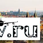 Германия — экскурсионные туры из России